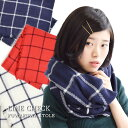 ぐるぐる巻いたり、羽織ったり♪大判サイズの甘編みストール。