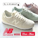 【送料無料】22.0cmから26.0cmまで。ヘリテイジシリーズの名品「996」をスリム化した女性用 スニーカー レディース メンズ 靴 シューズ スポーツ 婦人靴 ぺたんこ DARK GRAY DARK NAVY ◆New Balance(ニューバランス)WR996[HT&EB]