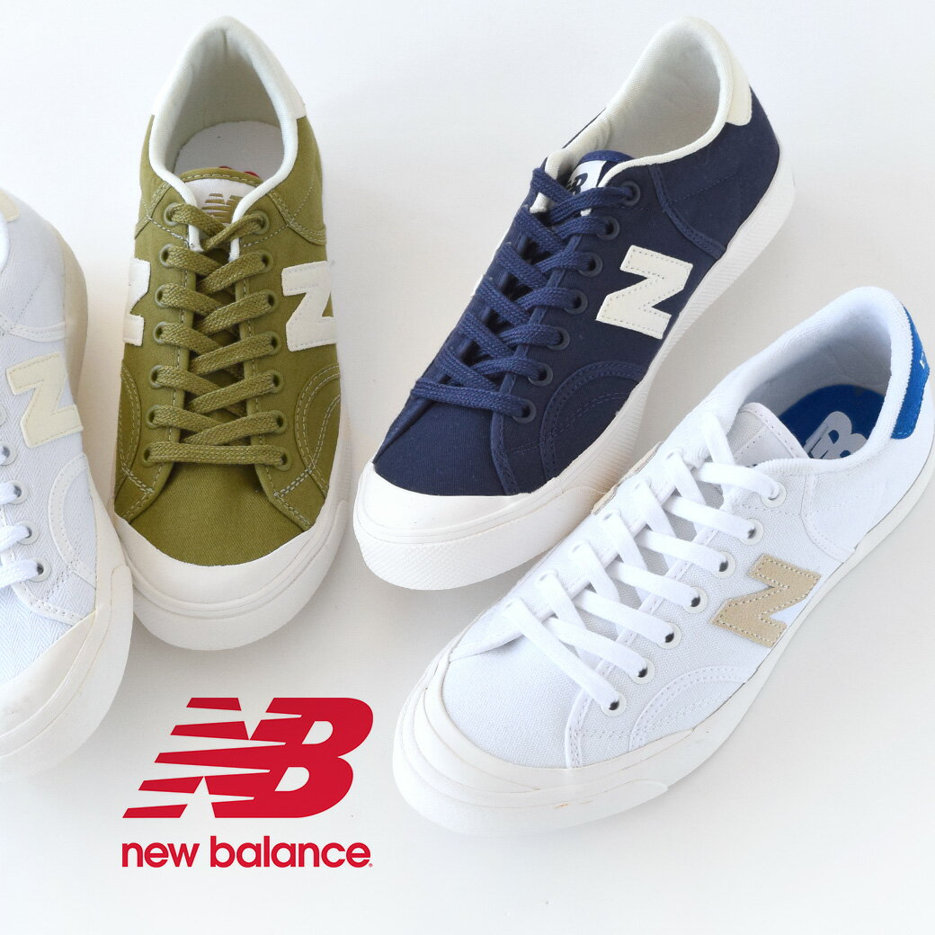 new balance shop qatar