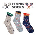 2016SS新作!テニス好きさんもテニス部さんも元テニス部さんもそうでない方も!