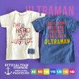 【クーポン最大20%OFF】【メール便可17】みんなのアコガレ!正義のミカタ!「THE HERO OF JUSTICE」のロゴと共に描かれた、ウルトラマン!子供服 カットソー 半袖 男の子 ボーイ OT-16SS-311◆Official Team(オフィシャルチーム):THE HERO ULTRAMAN Tシャツ[キッズ]
