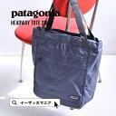 【正規品】当店のpatagoniaは全て正規品です。新色追加! 大きめサイズ トートバッグ。