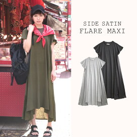 簡單的素色側邊緞面切換長裙【無地 シンプルサイド サテン切替 長裙ース】