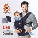 当店のERGObabyは全て安心の正規品!対面抱き、おんぶ、腰抱きの3通りに使用可能なERGO babyの「Babywearing」。