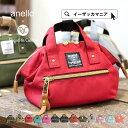【正規品】これぞバッグインバッグ。anello×PaquetduCadeauの小さな小さなポーチサイズのボストンバッグ。