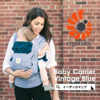 紡列印織物。 嬰兒的擁抱線背帶吊帶童裝環嬰兒 Babywearing Gert 牛仔布山核桃 ERGO 載體 • (ERGObaby) ERGObaby 嬰兒童車 [復古藍色]