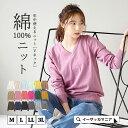 【大決算SALE☆特別送料無料!】M/L/LL/3Lサイズ ...