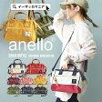 anello アネロ ミニショルダーバッグ/小さくてもたっぷり入るボストンバッグ型のミニバッグ。AT-H0851 ショルダーバッグ レディース 口金 軽い 小さい バッグ カバン 鞄 てさげ◆anello(アネロ):ポリエステルキャンバス 口金ファスナー ミニショルダーバッグ