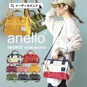 anello アネロanello 小さくてもたっぷり入るボストンバッグ型のミニバッグ。斜め掛けもOK!AT-H0851 バッグ アネロ 口金 ショルダーバッグ ...