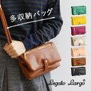ショルダーバッグ/物の仕分けがしやすい、ポケット多めのミニショルダーバッグ! LR-C1591 Legato Largo レディース ポケット 多い 旅行 小さ...