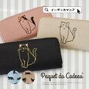 やっぱりネコちゃんは下からのアングルが可愛い♪ネコ刺繍の長財布。