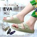 【特別送料無料!】サンダル カジュアル マルチに使えるウォッシャブルサンダル レディース 靴 くつ