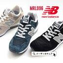 【送料無料】 スニーカー ニューバランス 80年代後半の傑作「996」×REV LITE 女性用ローカットシューズ。レディース 靴 スポーツ カジュアル ランニング SEA SALT シーソルト BROW ブラウン◆New Balance(ニューバランス)MRL996[KJ&KT]