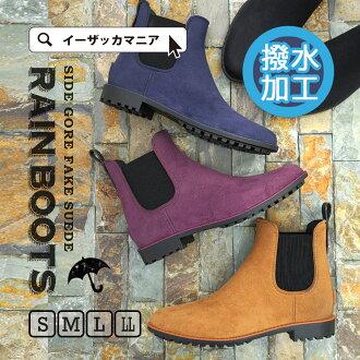 靴 / 靴子 / 晴天和雨天都能應付自如。 側戈爾靴。 膠鞋雨的婦女的鞋鞋短靴子穿雨鞋橡膠靴麂皮絨鞋墊與雪平原 ◆ 說戈爾短雨鞋