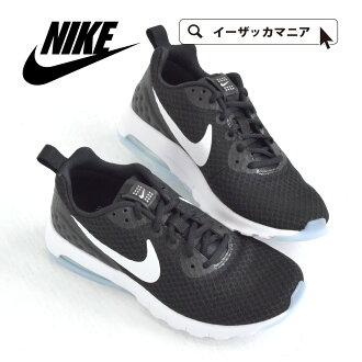 耐克 23.0 釐米 ~ 26.0 釐米 ! 舒適女鞋子鞋低切的運動運動耐克空氣最大運動光之光自然運動復古現代黑色 [婦女耐克 (Nike) 運動鞋 Air Max 運動