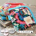 財布 【メール便可04】持ち運びに便利なコンパクトサイズの財布。カラフルで素朴な風合いのインド綿素材