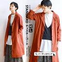 コート M/L スタイルを問わないシンプルデザイン。季節の変わり目にピッタリの ロング