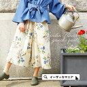 ガウチョパンツ 【メール便可20】お庭に咲く 可愛らしい 花柄 をガウチョパンツに取り入れて。春夏に