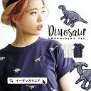 Tシャツ 【メール便可10】ラクガキタッチの恐竜たちが 刺繍でデザインされたTシャツ。レディース ト
