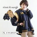 【送料無料】ジャンパー たーっぷりBIGな オーバーサイズのジャケット。 リメイク風の個性的なデザイン◎ レディース トップス アウター 羽織◆rivet and surge(リベットアンドサージ):カフェモチーフ BIGスタジャン