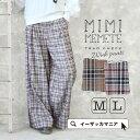 ワイドパンツ M/L【メール便可20】レ...