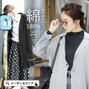 【30%OFF】コート / 綿100% ライトニット チェス...