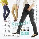 【特別送料無料!】お腹・腰周りゆったり設計、ふつうのパンツだから一週間丸ごと穿け...
