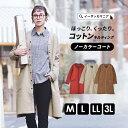 【30%OFF】コート M/L/LL/3L キルティングコー...