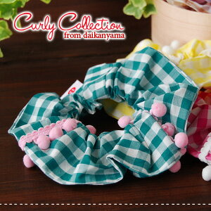 Everyone loves gingham Plaid! Daikan-Yama with Pom Pom lace curly collection cute scrunchie hair arrangement or the bracelets for best accessories ◆ Curly Collection: ギンガムチェックポンポンレースシュシュ