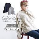 ニット M-LL / ぽこぽこラーベン編み×格子編みの 表情豊かな セーター 。 レディース