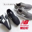 スニーカー / 22.0cm 26.0cmまで。スポーティーなルックスに軽い履き心地、「247」モデルのスニーカー。 レディース シューズ 靴 くつ ローカット カジュアル スポーツ ランニングシューズ シンプル 歩きやすい 痛くない NB ◆New Balance(ニューバランス)MS247[EB&EG]