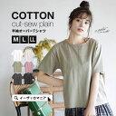 【特別送料無料!】 Tシャツ M/L/LL レディース トッ...
