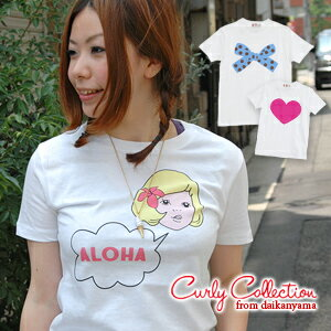 Print Tee which the exquisite balance that it is casual and cute, and is 甘辛 has a cute! 100-percent-cotton short-sleeved illustration cut-and-sew tickling young girl ゴコロ from Daikanyama Carly collection is appearance ◆ Curly Collection: Cue tea print T-s