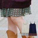 楽天ランキング入賞!25,025枚完売!Soup・mini3月号/Soup4月号掲載!レトロな花柄ペチコートでシンプルなワンピースもグッと可愛く変身!ふんわりシフォンの裾マジックでコーディネートの幅が広がるオシャレインナー◆w closet:ドロップフラワーレースペチコートドレス[レトロシフォン]