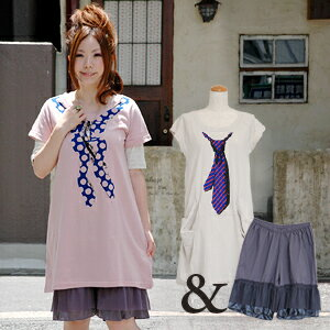 I deceive you, and the casual clothes of this summer are had with a set of a T-shirt dress and the petticoat underwear that a picture is cute! Five kinds of long tunic Tee and advantageous feeling perfect score ensemble ◆ Zootie of popular petticoat unde