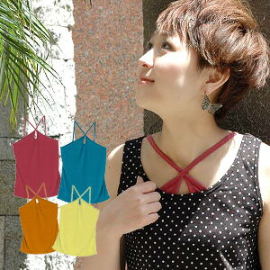 1,552 pieces are sold out! Convenient デザインキャミ appears in ten colors of development from our store original brand zoo tea even if I take it in the multi-front! Discerning excellent item ◆ Zootie where a stretch race and the candy-shaped chest are clean al