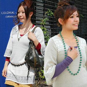 V neckline makes the beauty line at Bellerive, a-line silhouette is glad includes ♪ hem and cuffs, shoulder trifling was a little ornate pattern of ethnic accents ◆ スノーフレアニットワン piece