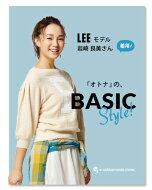�I�g�i��BASIC STYLE