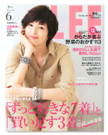 FUDGE vol.142