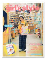 girl's style vol.53