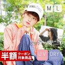 【8/17 13:59まで特別送料無料!】M/L 【メール便...