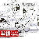 【特別送料無料!】耐熱ガラスマグ マグカップ グラス 食器 ...
