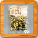 ▲▲青森県産三色豆の煎り豆(塩味)70g