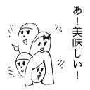 こめっこべらし 麹なんばん【岩手県_物産展】