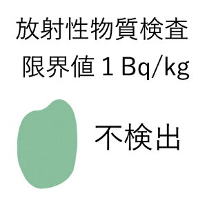 米 10kg 青森県産 2年産 特別栽培米 まっしぐら 白米1