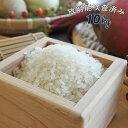 米 10kg 青森県産 1年産 特別栽培米 まっしぐら 白米10kg(5kg×2) 特A米/食味ランキング特A/人気/安い【米10kg】