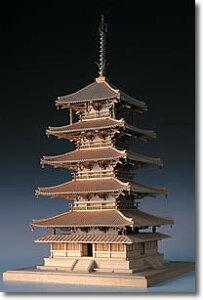 ウッディジョー 1/75 木製模型 法隆寺 五重塔