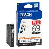 【EPSON】インクカートリッジ ICBK69 ブラック ICBK69(2303452)※代引不可
