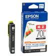 【EPSON】インクカートリッジ ICBK70L ブラック(増量タイプ) ICBK70L(2303969)※代引不可