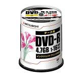 【Verbatim(三菱化学メディア)】DVD-R 4.7GB PCデータ用 16倍速対応 100枚スピンドルケース入り ワイド印刷可能 DHR47JPP100 [DVD-R 16倍速 100枚組](2315186)